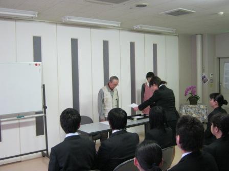 諏訪ノ森会4月.JPG