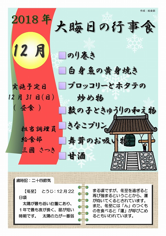 12.gyouzisyoku_01.jpg