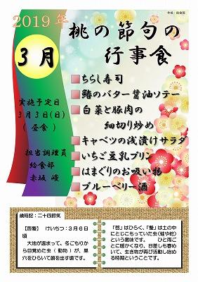 3momo_01.jpg
