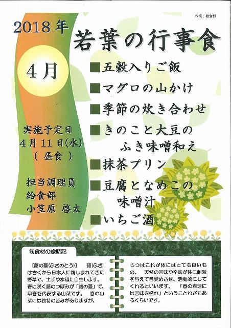gyouzisyoku_01.jpg