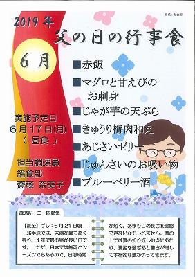 gyouzisyoku_02.jpg