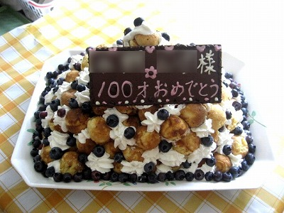 kinosato-100-04.jpg