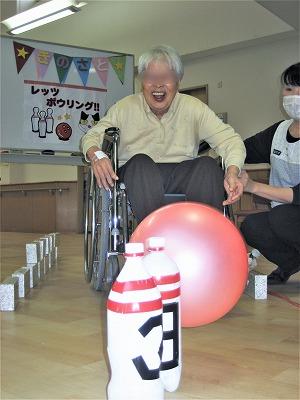 kinosato-bowling03.jpg