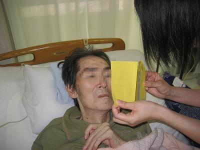 kinosato-chichi02.jpg