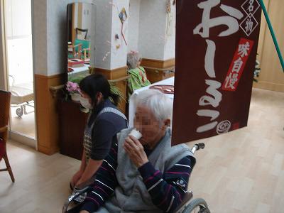 kinosato-jinja07.jpg