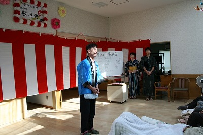 kinosato-keiro01.jpg
