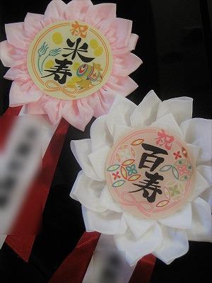 kinosato-keiro02.jpg
