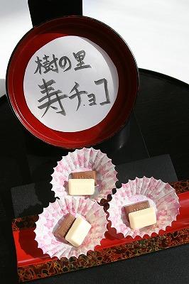 kinosato-keiro09.jpg