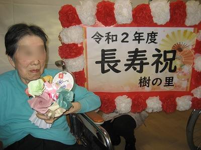 kinosato-keiro202001.jpg