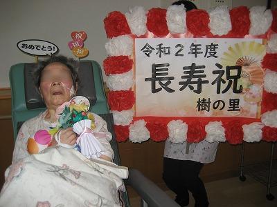 kinosato-keiro202002.jpg