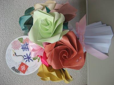 kinosato-keiro202004-3.jpg
