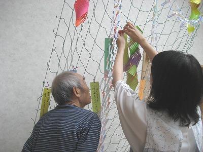 kinosato-tanabata03.jpg