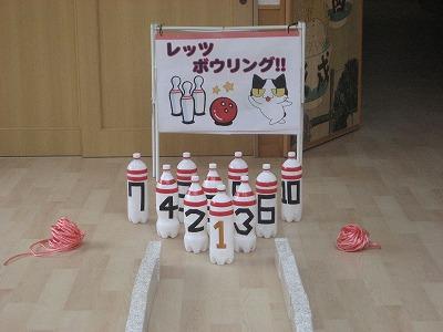 kinosato-undokai03.jpg