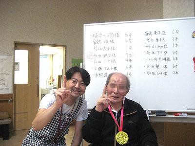 kinosato-undokai07-1.jpg