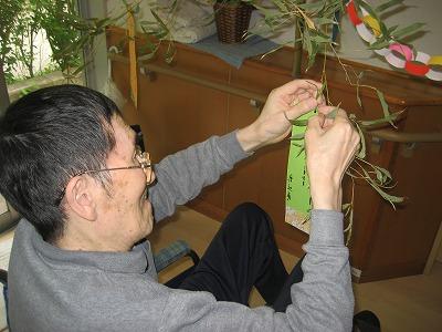 kinosato01-3.jpg