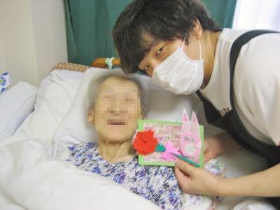 kinosato202005102.jpg