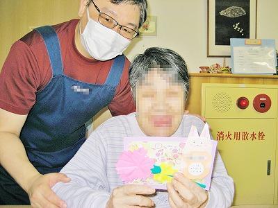kinosato202005105.jpg