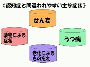 kurinikku12gatu3.jpg